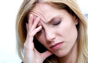 Gondolkodásbeli stresszválasz - győri pszichiáter, pszichiáter Győr, depresszió, pánik, alvászavar